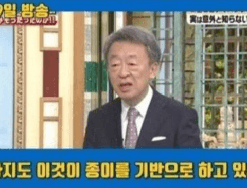 뉴욕타임즈를 놀라게 한 일본 근황