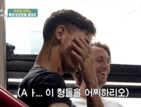 [스압] 도어락 셀프 교체하는 외국인 축구선수들