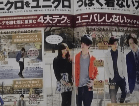 일본에서 유니클로 이미지 (반전주의)