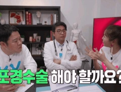 포경수술 논란 종지부 찍은 성의학전문가