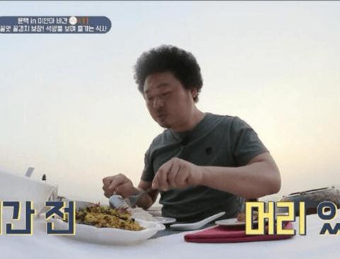 뜻밖의 대머리 대참사(feat.윤택)
