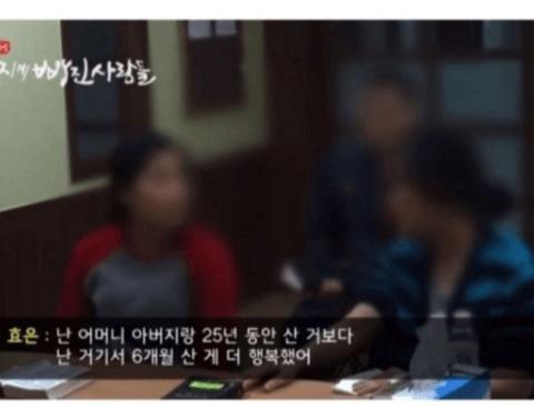 세뇌가 무서운 이유(feat.신천지)