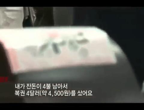 265억 복권 당첨된 할머니가 파산한 이유(무서움주의)