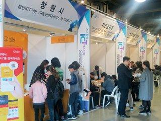 창원과학체험관 '무한상상 창작 페스티벌'...30일 개최