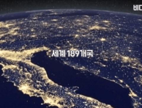 [스압] 세계 각국에서 입국금지 당하고 있는 대한민국