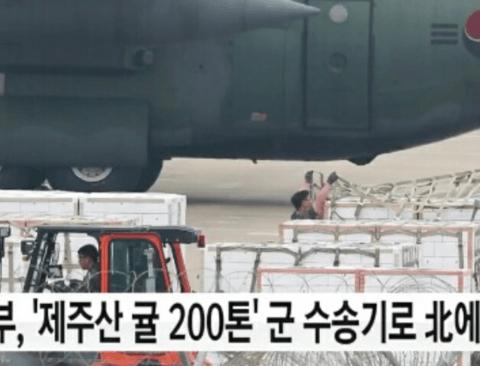 북한 미사일 뭘로 만들었는지 알아냈다..!