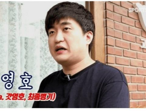 최종병기 이영호 인터뷰