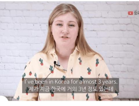 외국인이 한국에 살면서 생긴 의문점들.jpg