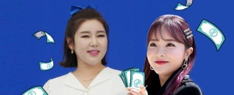 """""""무대 한번에 3천 이여라~"""", 한 달 억대 수입 트로트 가수 행사비 TOP 5"""