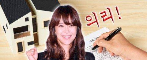 백지영이 57억 빛 보증 선 사연, 의리갑 여자연예인 top5