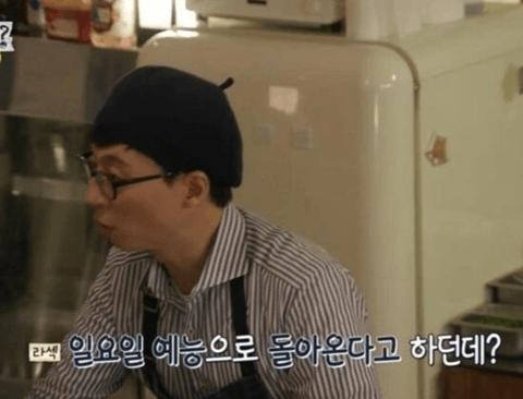 박명수 새 예능 시청률 예상하는 김구라