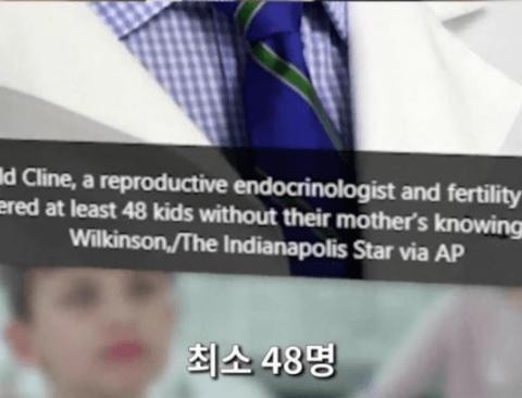 [스압] 48명의 자녀를 가진 의사