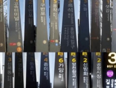 [스압] 걸어서 서울지하철 정복한 디시인.jpg