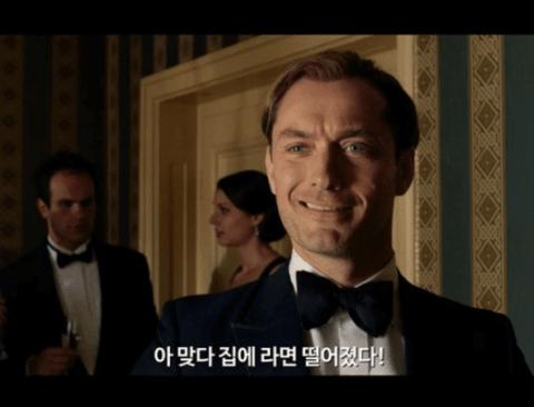 영화 스파이 한국판 가상 캐스팅