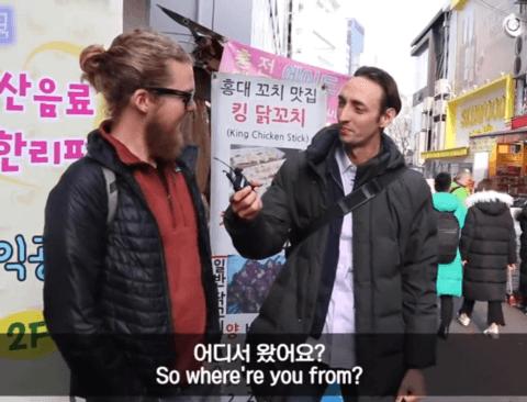 외국인이 본 한국 세대별 특징.jpg