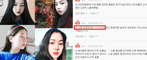 유지민 SM연습생, 신인 걸그룹 에스파 멤버될 수 있을까? +SM의 충격적인 속사정