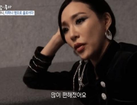 소녀시대 티파니 근황