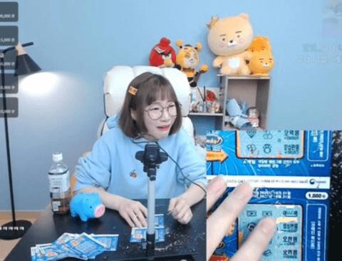 방송 중 복권 긁어 본 스트리머
