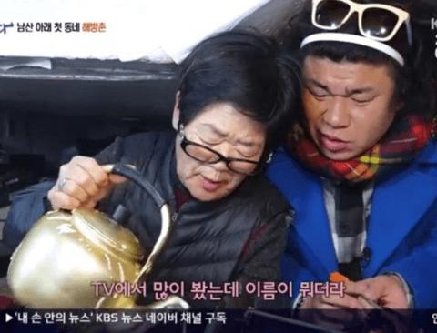 박보검 잘알 할머니