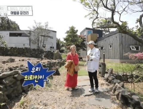 박나래랑 양세형의 다툰 썰(feat.장도연)