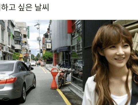 알고보니 요즘 갬성이였던 강민경의 싸이월드