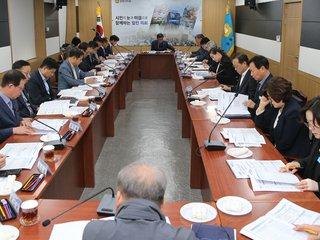 창원시의회 의장단, 시 집행부와 간담회 개최