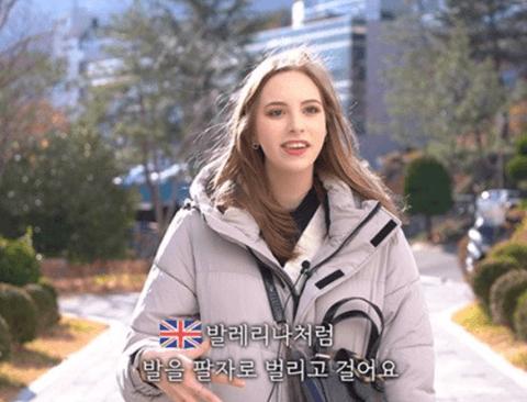 외국 여자들이 보는 한국 남자 특징