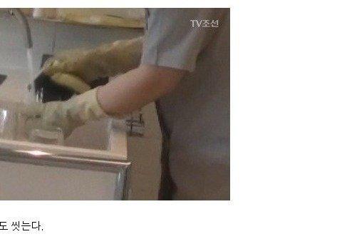 변기닦은 수세미로 물컵닦는 한국 숙박업..ㅠㅠ