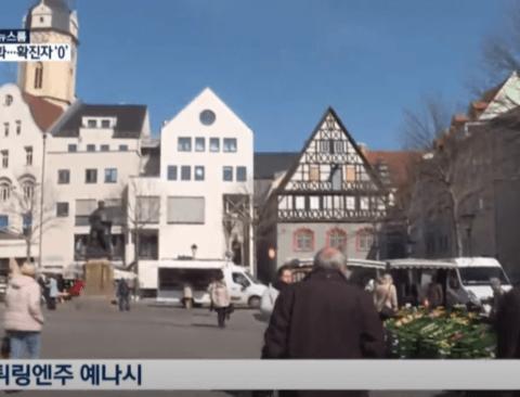 마스크 의무화한 독일 도시의 확진자 수