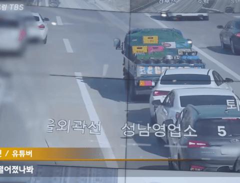 [스압] 고속도로 CCTV로 보는 맨 앞차