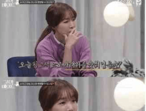 김이나 작사가가 말해주는 여자속옷의 비밀