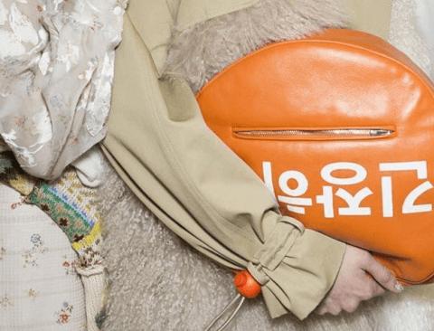 전 세계 패션계에 불어닥친 한국어 열풍