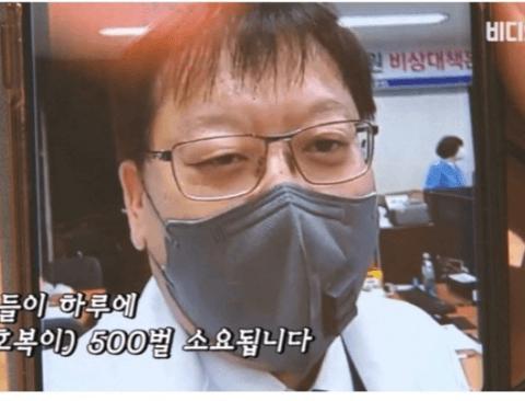코로나19 최일선 의료진들 인터뷰.jpg