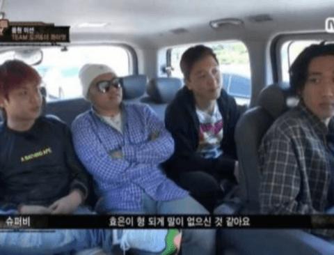 도끼 슈퍼비가 정색한 이유(feat.김효은)