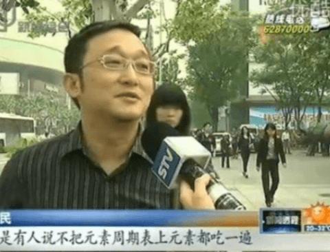 대륙의 시민들 인터뷰 수준