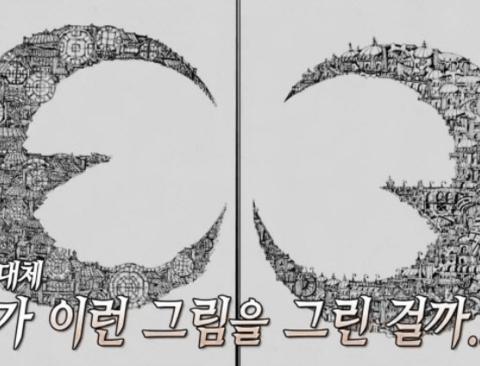 [스압] 중학생이 그렸다는 공상 세밀화