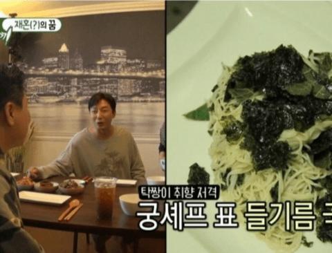김수미가 다른방송국보다 sbs를 좋아하는 이유