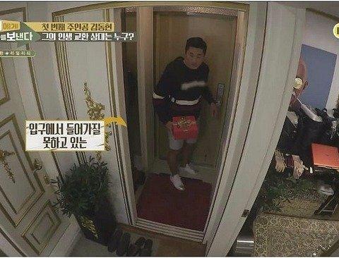 제대로 집에 힘 준 황재근 집 인테리어(feat. 경고문)