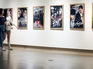 """[국감] """"박물관·미술관 수도권 집중...지역격차 여전"""""""