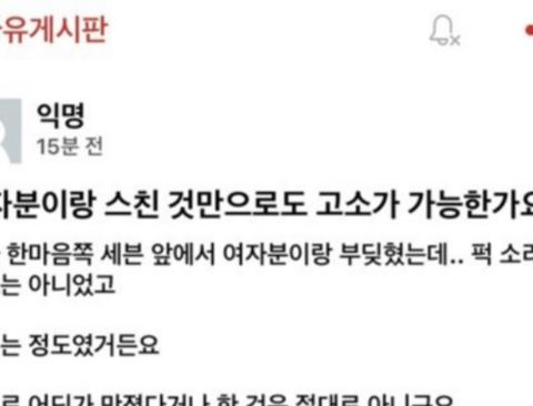 전국 각지에서 '6개월' 양산 중...