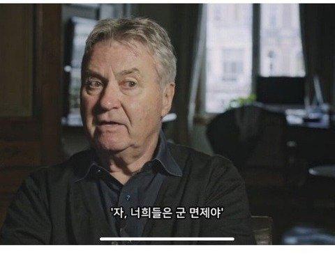 2002 한일 월드컵 당시 군면제를 이미 알고 있었던 히딩크 .JPG