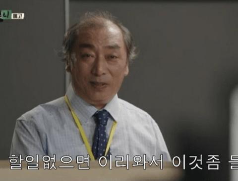상사에게 예쁨받는 법 꿀팁(feat.마음의 소리)