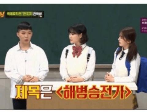 이찬혁 가짜광기 vs 이수현 진짜광기