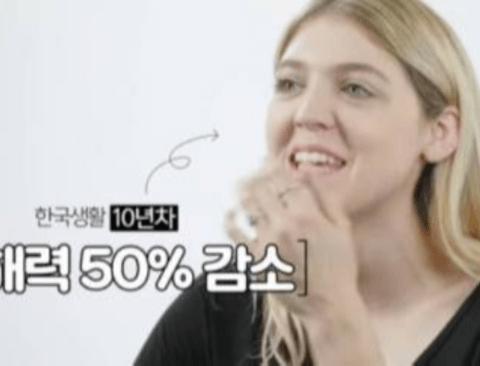 (스압)한국인만 읽을 수 있는 숙박후기를 본 외국인반응