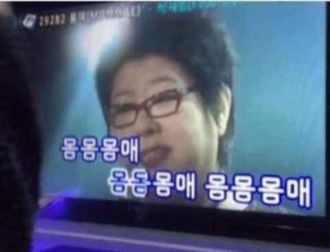 힙갤러가 코인노래방가서 당황한 이유