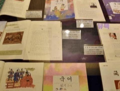 박물관에 전시된 과거 교과서.jpg