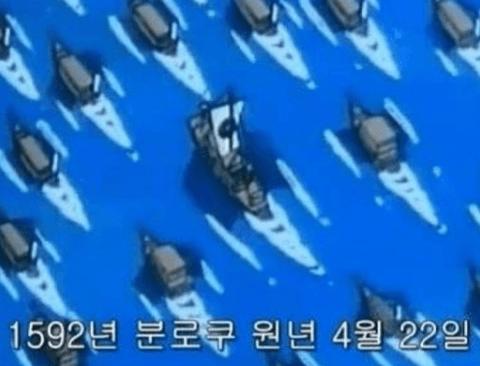 [스압] 임진왜란 교육용 일본 만화