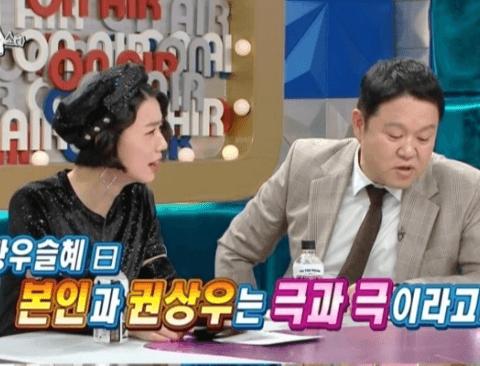 짧은 혀 박사 김국진 (feat.권상우)