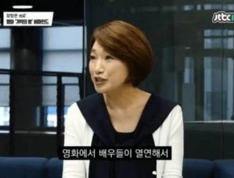 영화에서 배우들이 열연하는 이유(feat.장항준)