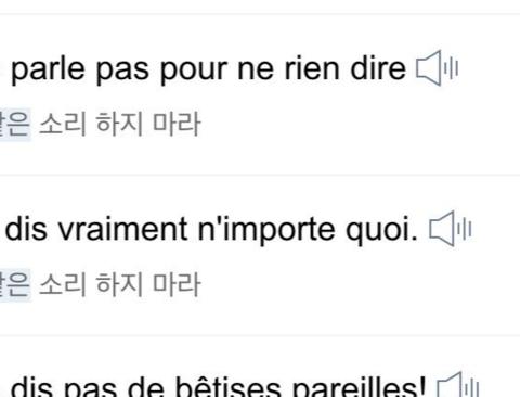 한국만큼 다양한 프랑스욕.jpg